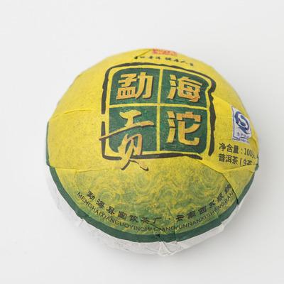 Чай Шен Пуэр Классический