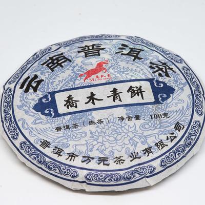 Пуэр Чай Бинг Ча зеленый