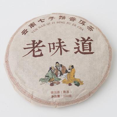 Чай Шу Пуер Lao Wei Dao