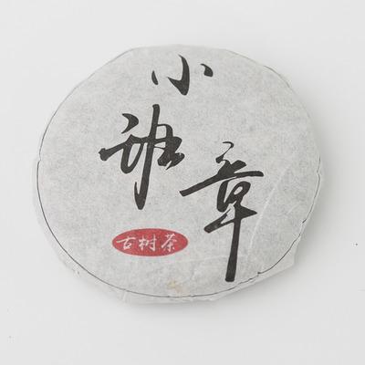 Чай Шен Пуер Високої Якості