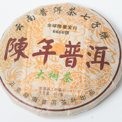 Чай Шу Пуэр Chen Nian