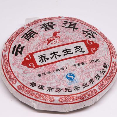 Пуэр Чай Бинг Ча черный